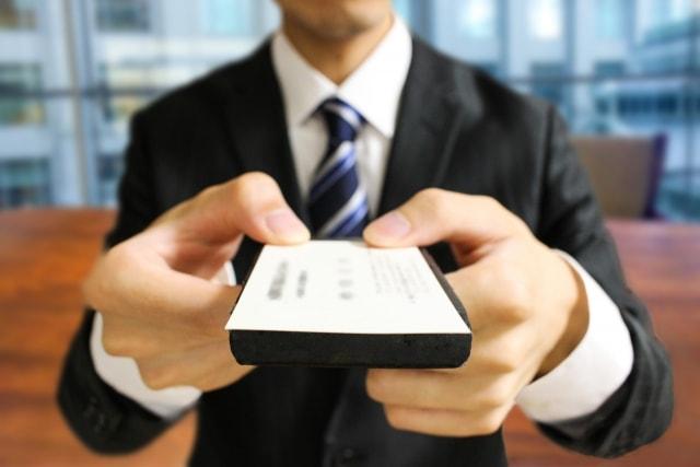 売上が伸びない中小企業社長・個人事業主様へ。交流会に出ても人脈が広がらない3つの理由
