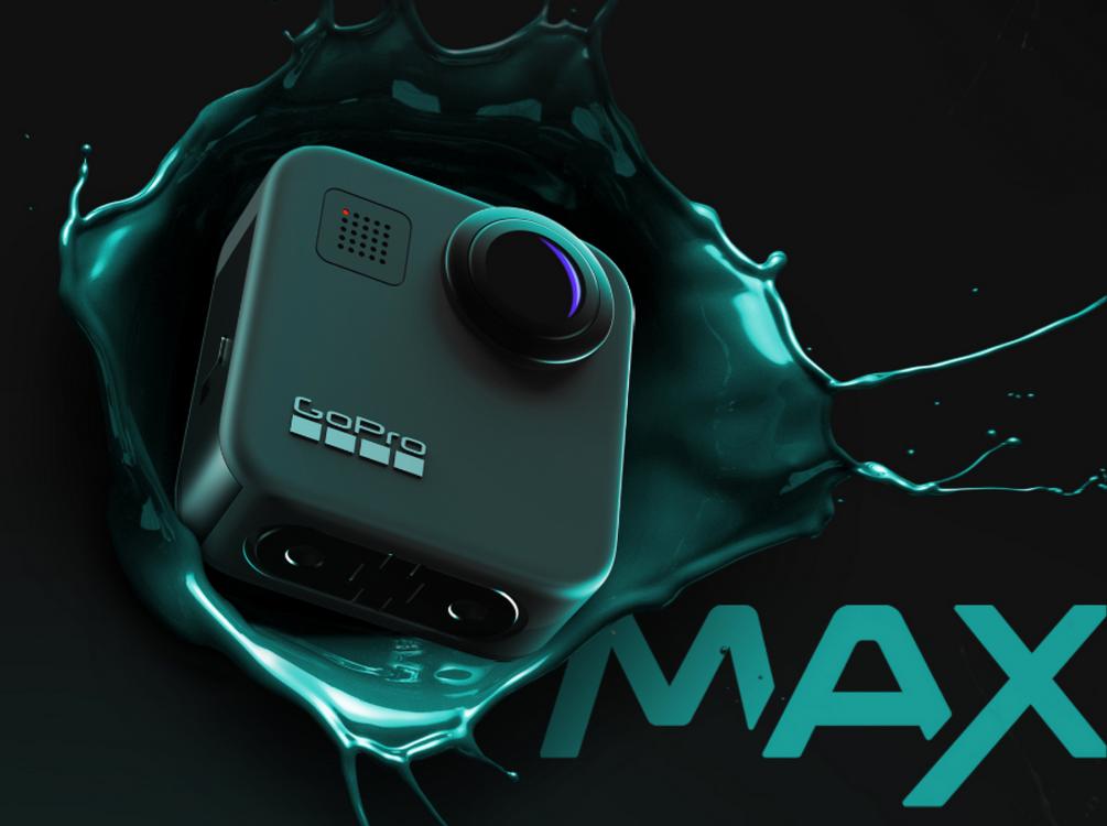 GoPro MAXをより安く手に入れよう